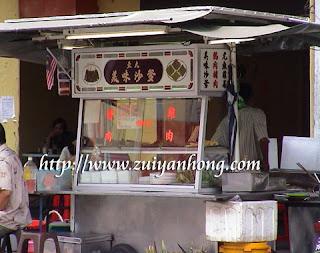 Satay Stall