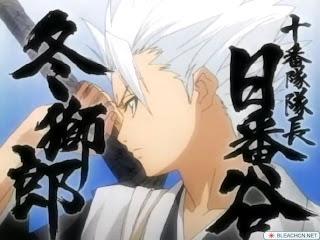 bleach zanpakutou toshiro hitsugaya sword replica hyourinmaru