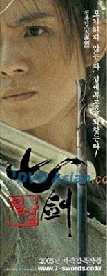 Heaven-Fall-Sword-with-Wu-Yuanyin-poster