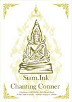 Siam.Ink Chanting Conner
