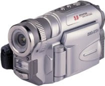 DXG DXG-572V 5.0 Megapixel Digital Video Camera