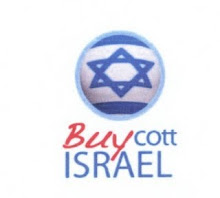 Buycott Israel