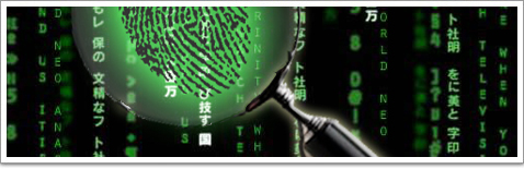 Google Hacking GHDB