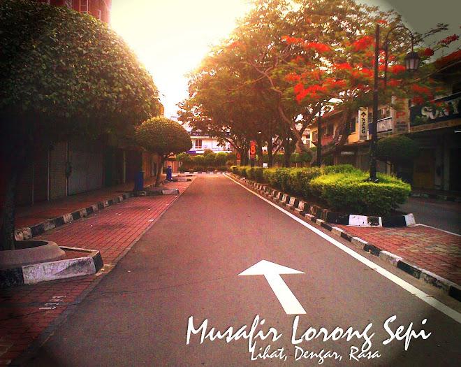 Musafir Lorong Sepi