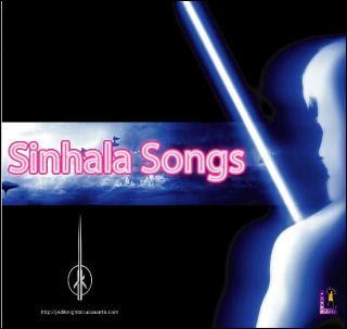 Best sinhala songs free download