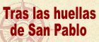 Juego Interactivo - Año Paulino