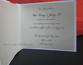 Handmade Dainty daisy wedding card