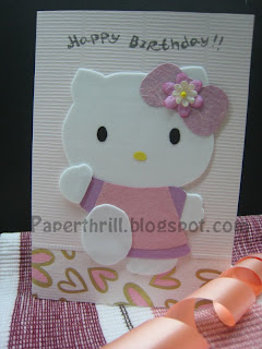 Hello kitty pink birthday card