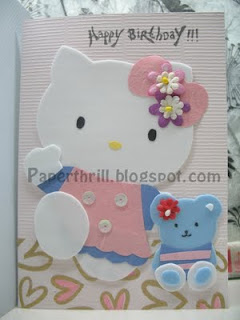 Hello kitty and bear birthday card