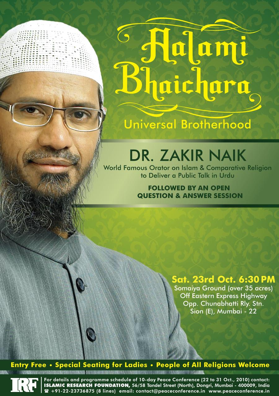 dr zakir naik Dr zakir naik ahmed deedat salem al aamry assim al hakeem abdur rahim green yassir fazaga fariq naik  explore peace tv speakers dr zakir naik, ahmed deedat.