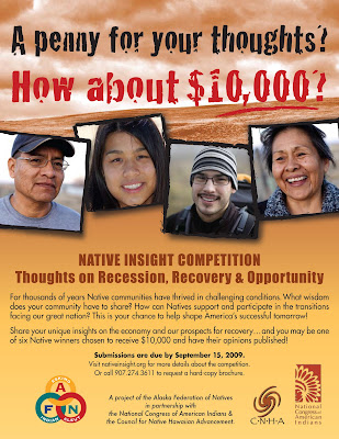native insights essay competion The 2011 coming to america essay contest when would i hear twi (my native tongue) all around me instead of all this babble that was when i.