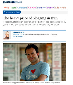 Hossein Derakhshan, the Blogfather.