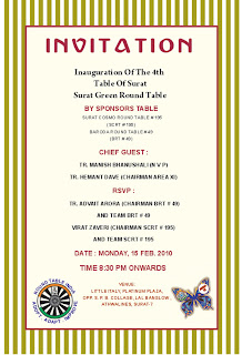 Areaxi round table india brt49scrt195 invitation of inauguration brt49scrt195 invitation of inauguration of surat green round table stopboris Image collections