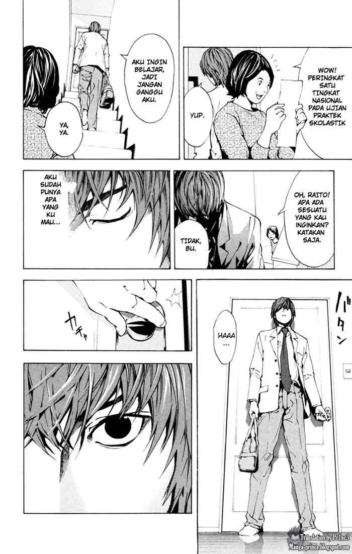 Death Note page 14
