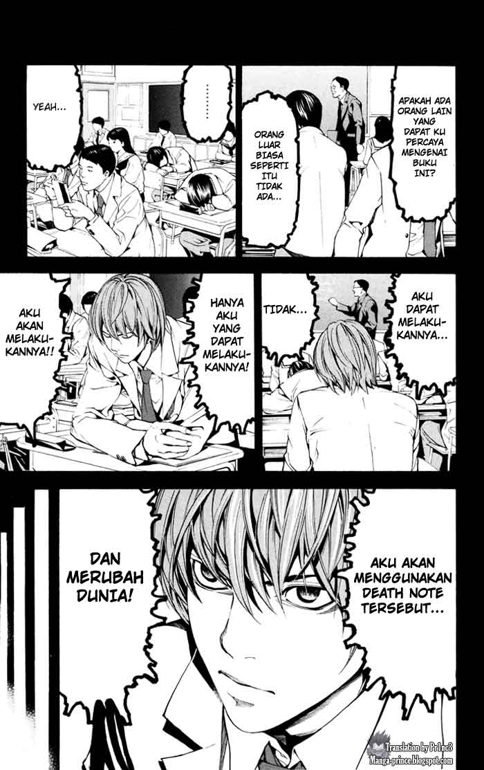 Death Note page 3