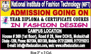 Course on fashion designing in bangladesh Diploma In Fashion Design Technical Youth Training Centre