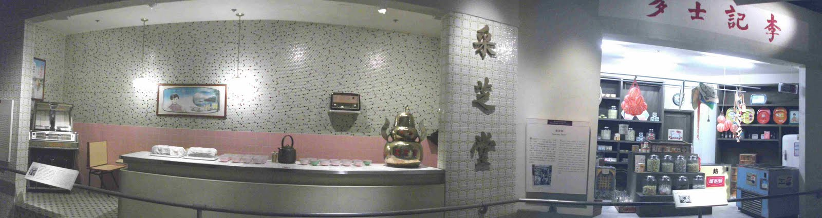 A typical HK teahouse and