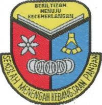 LENCANA SEKOLAH