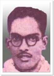 The Great Poets of Kerala: Changampuzha Krishna Pillai (