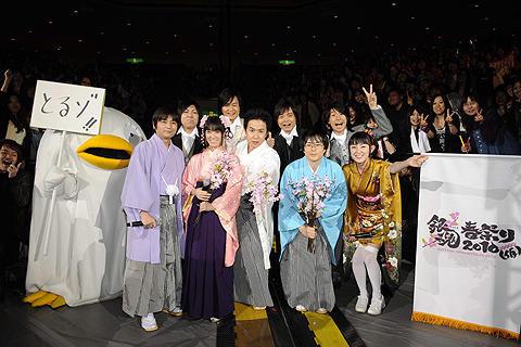 Gintama Haru Matsuri