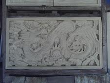 relief ukir naga