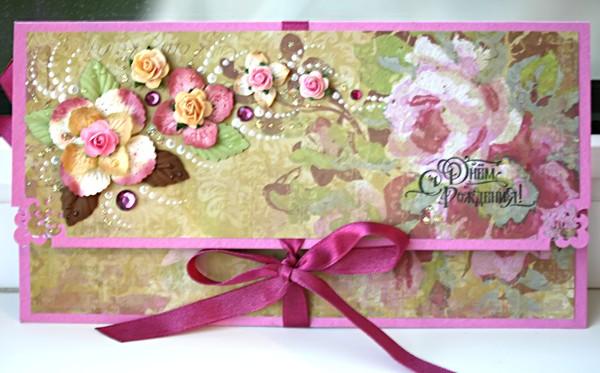 Конверт для мамы своими руками на день рождения 40