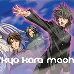 Kyo Kara Maoh Anime