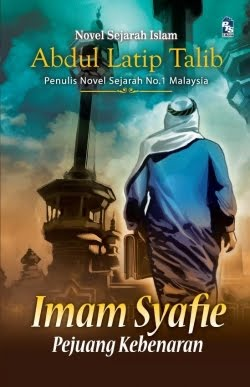 Introspector Imam Syafie Pejuang Kebenaran