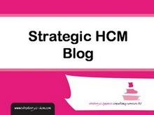 My HCM blog