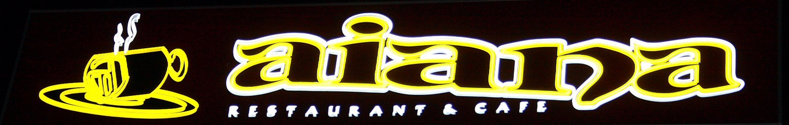Aiana Restaurant & Cafe, for ALL to dine in...