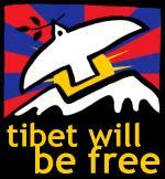Grupo de Apoio ao Tibete