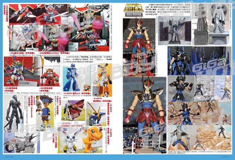 [Tamashii Nation 2010] Cavaleiros Negros V1. - Página 2 Japshow2