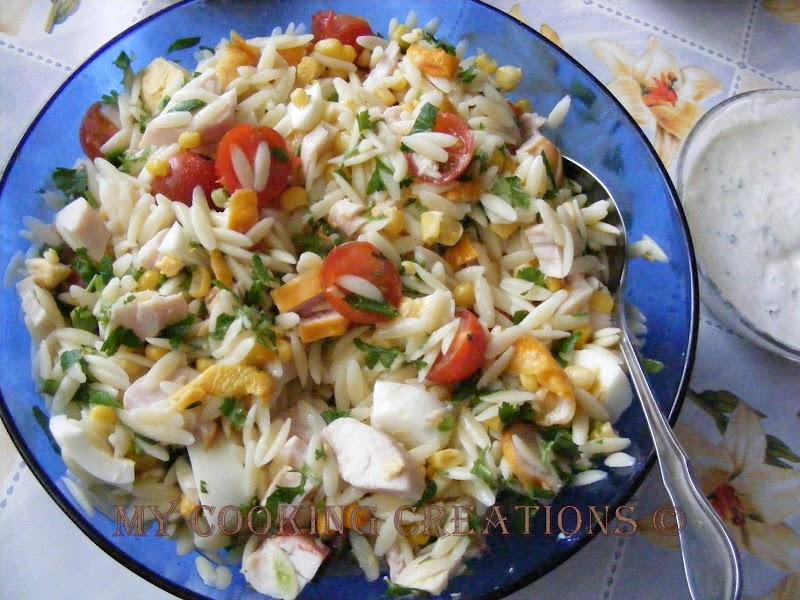 Insalata di orzo, pomodorini e pollo * Салата с орзо, чери домати и пиле