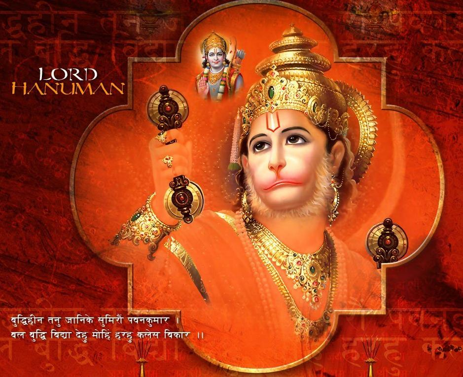 images of god hanuman. Indian God Wallpaper