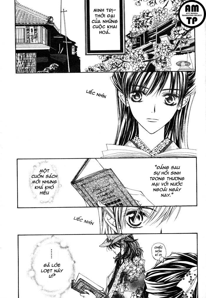 Haru wa Sakura chap 1 - Trang 2