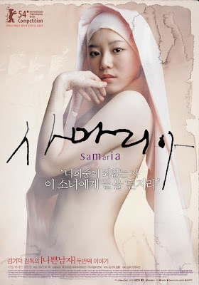 Samaria, Lesbian Movie