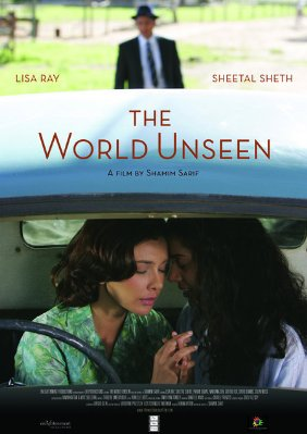 The World Unseen, Lesbian Movie