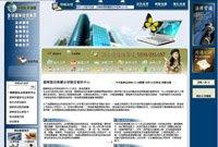 國華徵信有限公司