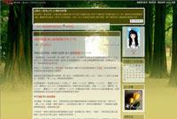 selina blog