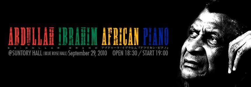 Abdullah Ibrahim African Piano in Tokyo