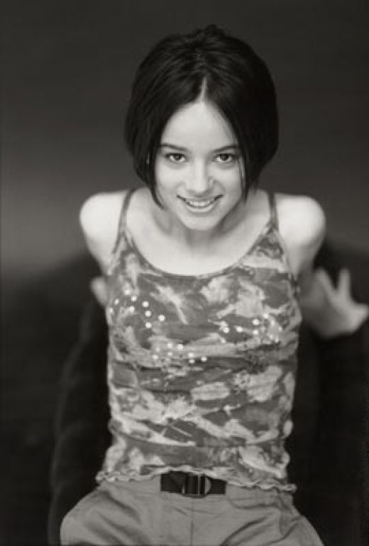 OOPS: Alizee Cell Phone Pictures Leaked