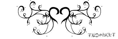 Winged Heart Tattoo Design Royalty Free Stock Vector Art Illustration