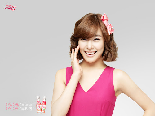 Wallpaper Tiffany SNSD
