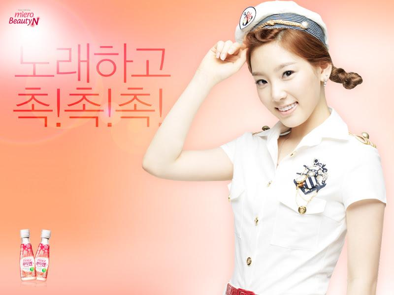 Taeyeon SNSD - Free Desktop Girl generation Wallpaper Computer Download