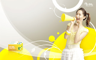GIRLS' GENERATION- The power of 9! - Page 4 Yoona+Wallpaper