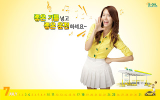 GIRLS' GENERATION- The power of 9! - Page 4 Yoona+Wallpaper+-2