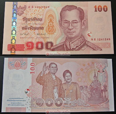Commemorative 100 Baht banknote 60 years royal wedding 60 year royal coronation
