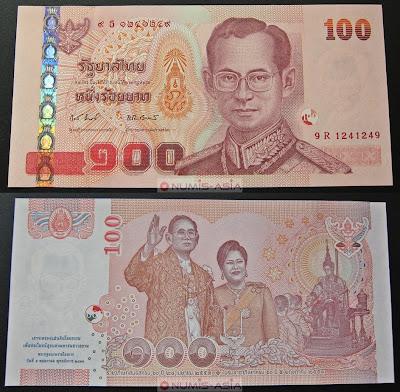 Commemorative 100 Baht banknote 60 years royal wedding 60 year royal coronation