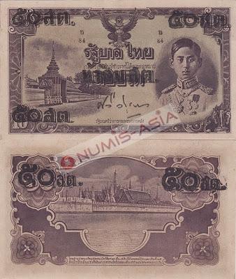 Pick 62 50 Satang on 10 Baht