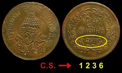 Dating thai coins